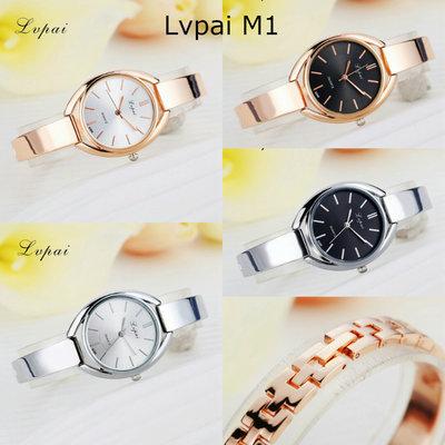 Кварцевые женские часы Lvpai M1/M2/M3