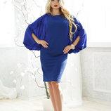 Нарядное платье 48,50,52,54,56 размеры