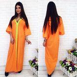 Женское стильное пляжное платье-туника 014 Бенгалин Макси Полоса Контраст в расцветках.