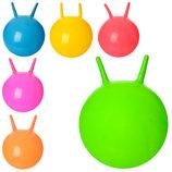 Мяч для фитнеса MS 0938 с рожками