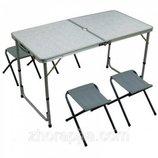 Стол 4 стула для кемпинга, отдыха на природе, пикника