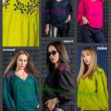44-50 Женская нарядная блузка, женская блузка. женская блуза, женская кофточка, блуза рубашка