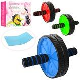 Тренажер MS 0871-1 - колесо для мышц пресса