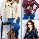 Женская куртка - косуха из экокожи Клер