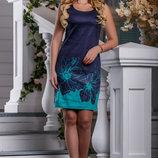 летнее платье сарафан 950