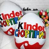 Мягкая игрушка - подушка Киндер Сюрприз