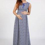 Длинный сарафан для беременных и кормления