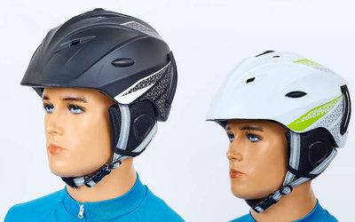 Шлем горнолыжный с механизмом регулировки 6287 размер M, L