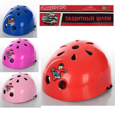 Детский защитный шлем каска Profi 1015 4 цвета