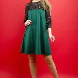Молодежное платье-трапеция с гипюровой отделкой, р.44-52