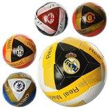 Мяч футбольный EV 3193