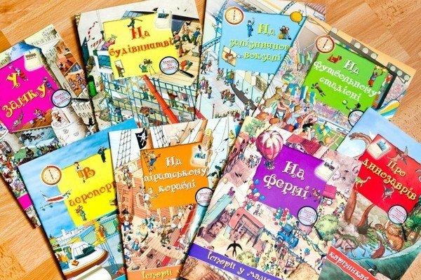 Виммельбух истории в картинках гляделки смотрелки: 36 грн - книги детские в Черкассах, объявление №17053851 Клубок (ранее Клумба)