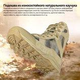 Tактические ботинки FREE SOLDIER original 43EU