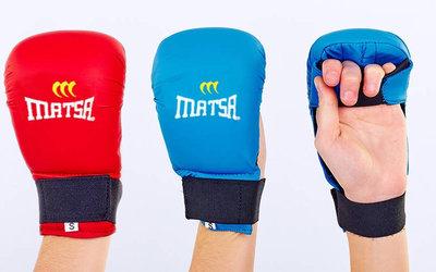 Перчатки для карате накладки карате Matsa 0010 2 цвета, размер S-XL