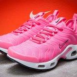 Кроссовки женские Nike Air Tn, розовые