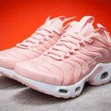 Кроссовки женские Nike Air Tn, коралловые