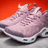 Кроссовки женские Nike Air Tn, фиолетовые