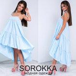 Стильное летнее женское платье-сарафан 031 Поплин Шлейф Оборки в расцветках.