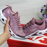 Кроссовки женские Nike Air Max Tn light purple