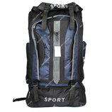 Вместительный спортивный мужской рюкзак 50302с