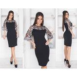 020 Коктейльное Платье норма 354