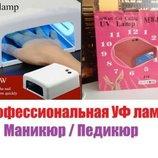 Ультрафиолетовая лампа для сушки геля, гель-лака на 36 Вт W-818