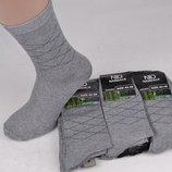 Чоловічі носки відмінної якості Nassdack, розмір унів.42-48, Мексика.