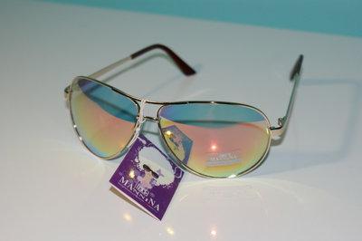 7f9e91c00dab Женские солнцезащитные очки капли aviator mannina   200 грн - очки в ...