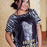 Стильная женская футболка в больших размерах 7416 Тигр .