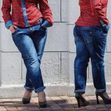 Женские стильные джинсы-бойфренд полубатал 3230.