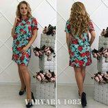 Платье 48-50 50-52