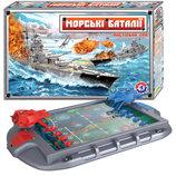 Настольная игра Морские баталии 55×33×9 см Технок 1110