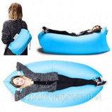 Надувной диван Lamzac Ламзак - для активного отдыха