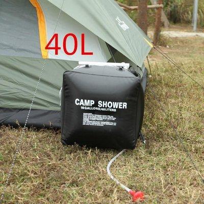 Походный туристический душ Camp Shower 40 л.