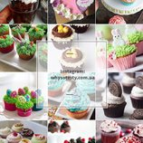Вкуснейшие капкейки на день рождения заказать Киев, торт на день рождения заказать Киев, макаронс за