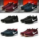 Кроссовки мужские Nike Free RN, р. 41-45, код kv-12571