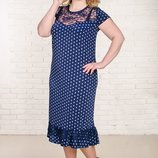 Платье Венеция синий