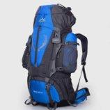 Рюкзак походный туристический Outland 80 L blue