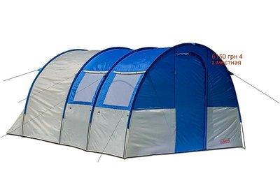 Палатка четырехместная Coleman 3017 подарок