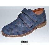 Облегченные туфли для мальчика, 27-32 размер, супинатор, кожаная стелька, 105-76-923