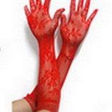 Перчатки ажурные длинные красные сеточка танцевальные