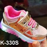 Детские кроссовки с мигалками, Led-подошва, с подсветкой