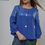 Ультрамодный молодёжный пиджак свободного кроя 44-48р