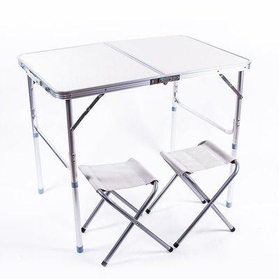 Стол туристический, алюминий, пластик, 2 стула, 90 60 70/55cm