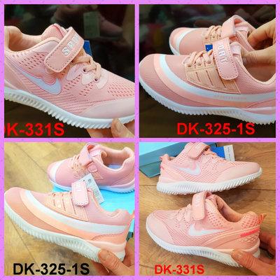 6a9d31f1 2 модели детские летние кроссовки для девочки 32 - 36 рр: 300 грн ...
