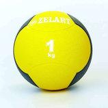 Мяч медицинский медбол 5121-1 диаметр 19см, вес 1кг