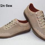 Туфли мужскиеспортивные Clubshoesлето три цвета