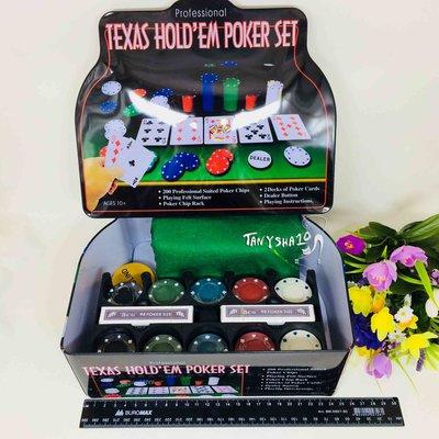 Набор для игры в покер 200 фишек с сукном в подарочной коробке