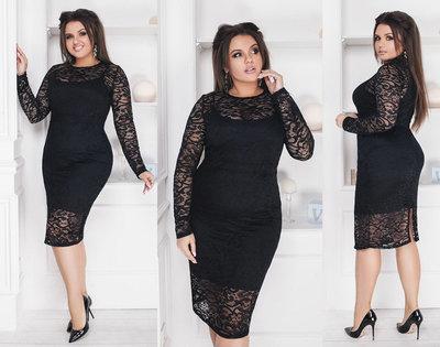 f8eefe8b3c04401 Элегантный женский нарядный комплект два платья в больших размерах 420-1  Трикотаж Мини Гипюр Миди
