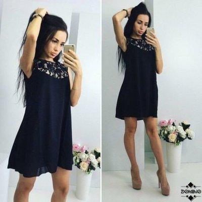 Шикарное Черное Платье С Кружевами-Супер Красивое